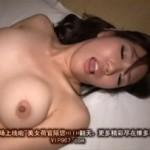 巨乳お姉さんが手マンで潮吹き痙攣!02