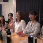 AV美熟女達の合コン!潮吹き痙攣あり[マニア向け]01