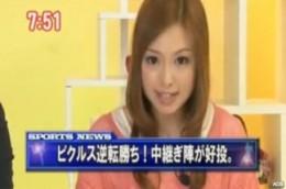 [媚薬生放送Vol.3]美人女子アナが媚薬に狂ってアヘアヘ大痙攣!
