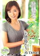 4月発売の痙攣ビデオ最新作レビュー[人妻•熟女編]3