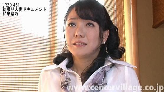 初撮り人妻ドキュメント 和泉紫乃02