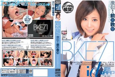 BKE71 激似!!前●敦● ブッカケに行けるアイドル