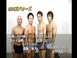 トップ男優と壮絶5Pで潮吹き激痙攣イキまくり白目失神する美女4