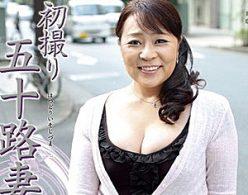 ごく普通のポッチャリ高齢熟女が初撮りで巨根を突っ込まれ連続痙攣マジイキ!野村憲子