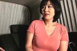 Dカップ巨乳の五十路熟女がナンパ即カーセックスでビクビク痙攣!円城ひとみ